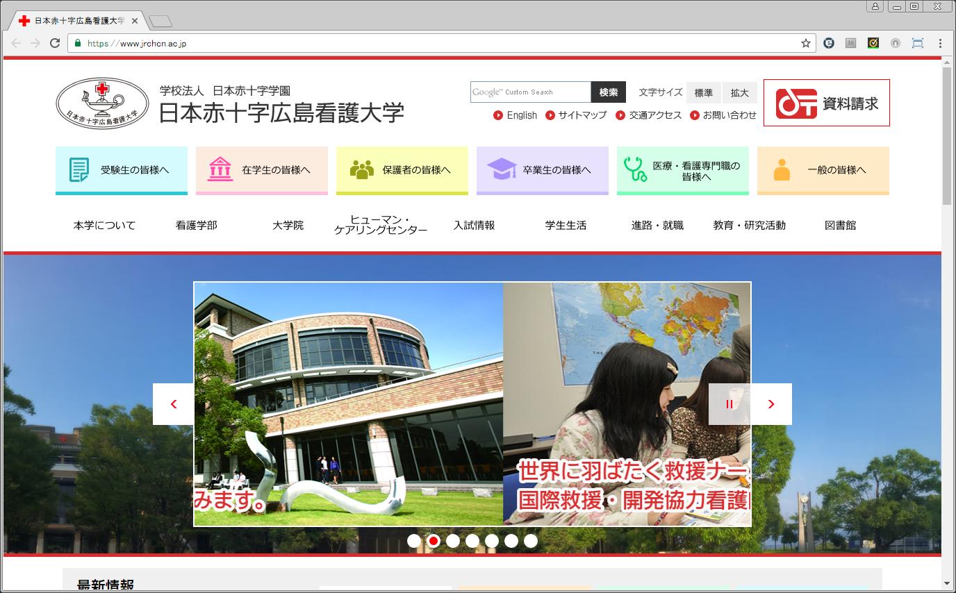 看護部 さいたま赤十字病院 | 日本赤十字社